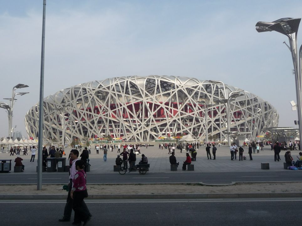 Bird's Nest Olympic Stadium in Beijing, China